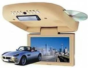 Fully Motorized Roof-Mounting TFT LCD Monitor with DVD