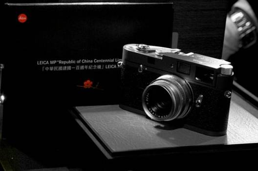 Leica launches limited edition MP cameras to commemorate China's centenary establishment