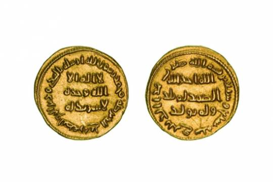 Islamic gold coins on auction
