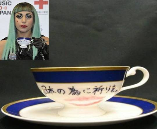 Lady Gaga Tea cup goes on auction for charity