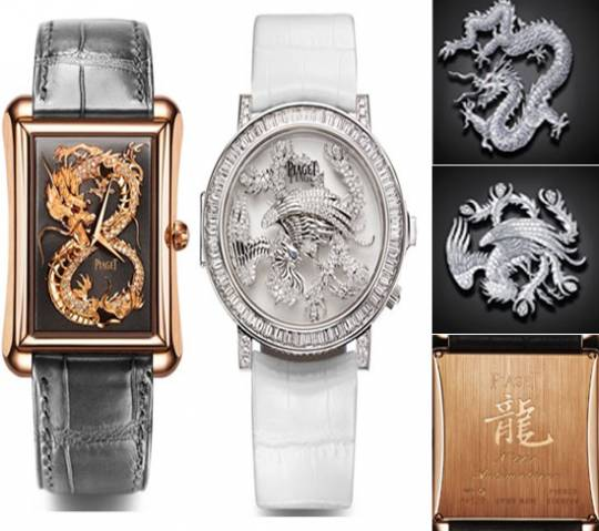 Piaget Dragon & Phoenix watch collection