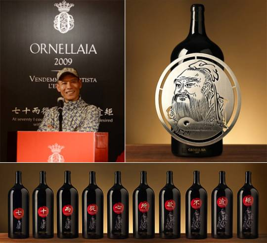 Ornellaia 2009 wine bottle and the artist Zhang Huan