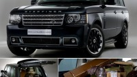 Limited edition Range Rover to make you an 'addicted' off-roader
