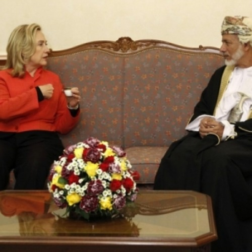Sultan Qaboos bin Said Al Said with Hillary Rodham Clinton