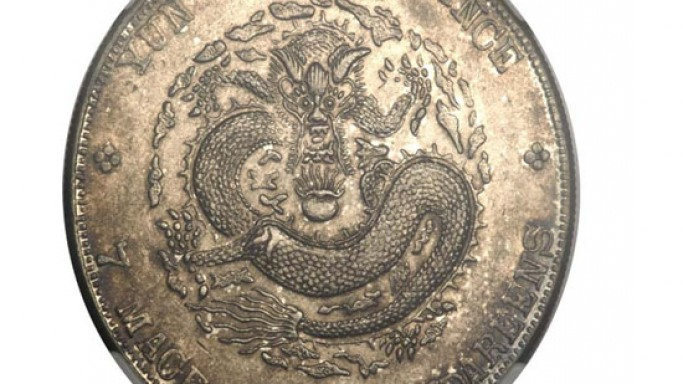 Rare Chinese coin to fetch more than $1 Million at Heritage Auctions