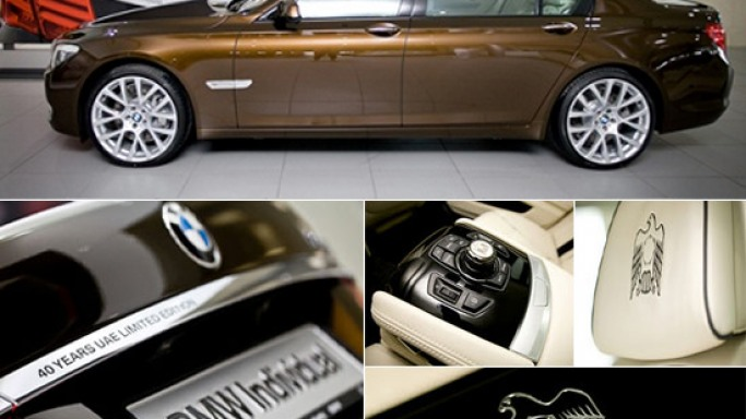 BMW to unveil special 40th anniversary UAE edition 7 series