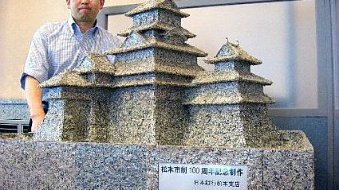 Matsumoto Castle Replica made from paper money worth $818K